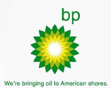 BP-annonce-1999