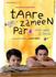 taare_zameen_par-2-ad5f0